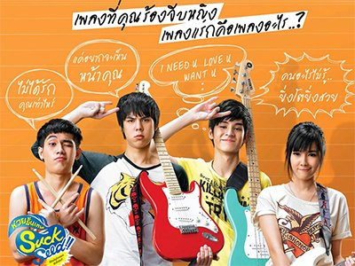 "lifestyle-people.com - kumpulan film Thailand romantis ""Suckseed"""