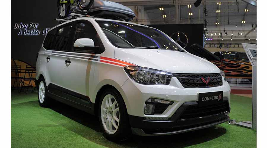 lifestyle-people.com - wuling confero s